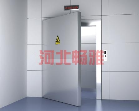 加速器防护门