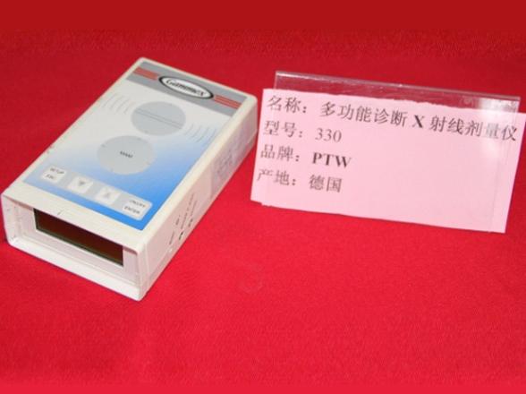 多功能X射线剂量仪 (2)